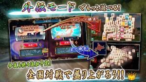 Androidアプリ「上海 ~無料 脳トレ 麻雀 ソリティア パズル~」のスクリーンショット 5枚目
