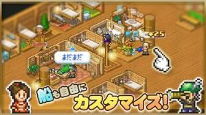 Androidアプリ「大海賊クエスト島」のスクリーンショット 3枚目