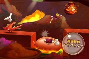 Androidアプリ「Rayman Fiesta Run」のスクリーンショット 4枚目