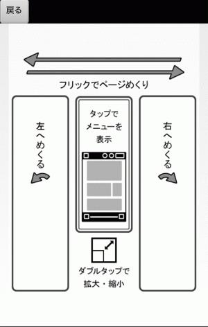 Androidアプリ「マンガをお得にレンタルRenta!」のスクリーンショット 5枚目
