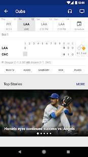 Androidアプリ「MLB At Bat」のスクリーンショット 1枚目