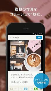 Androidアプリ「1分で書けるスマホブログ-Simplog」のスクリーンショット 1枚目