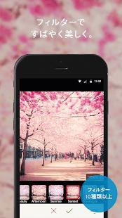 Androidアプリ「1分で書けるスマホブログ-Simplog」のスクリーンショット 3枚目