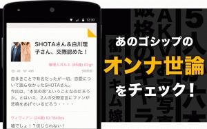 Androidアプリ「GIRL'S TALK(ガールズトーク)女性限定匿名SNS」のスクリーンショット 3枚目