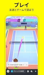 Androidアプリ「Snapchat」のスクリーンショット 5枚目