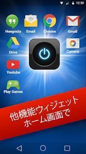 Androidアプリ「もっとも明るい LED 懐中電灯」のスクリーンショット 3枚目