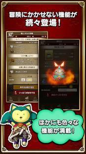 Androidアプリ「ドラゴンクエストⅩ 冒険者のおでかけ超便利ツール」のスクリーンショット 3枚目