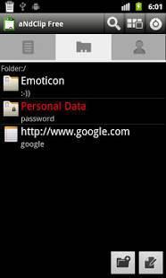 Androidアプリ「aNdClip クリップボード拡張 Free版」のスクリーンショット 1枚目