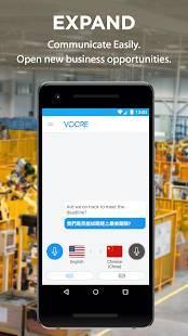 Androidアプリ「Vocre 翻訳」のスクリーンショット 3枚目