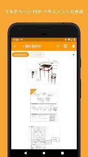 Androidアプリ「Genius Scan - PDF Scanner」のスクリーンショット 3枚目