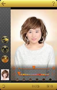 Androidアプリ「髪型300種類以上! 髪型シミュレーション esalon」のスクリーンショット 5枚目