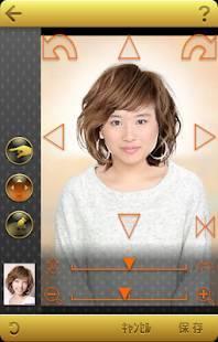 Androidアプリ「髪型300種類以上! 髪型シミュレーション esalon」のスクリーンショット 4枚目