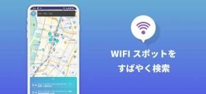 Androidアプリ「Wi-Fiチェッカー」のスクリーンショット 1枚目