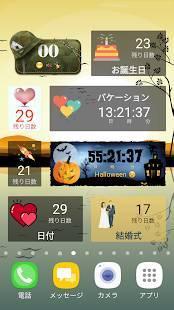 Androidアプリ「カウントダウンウィジェット Countdown Widget」のスクリーンショット 2枚目