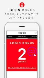 Androidアプリ「WEGO公式アプリ」のスクリーンショット 3枚目
