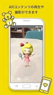 Androidアプリ「ARAPPLI - AR(拡張現実)アプリ」のスクリーンショット 3枚目