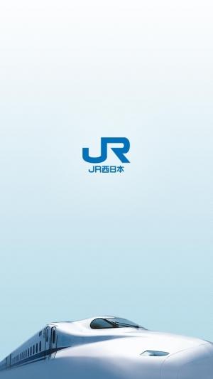 Androidアプリ「J-WESTQuick!」のスクリーンショット 1枚目