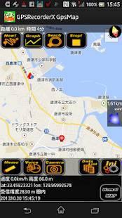 Androidアプリ「GPS Recorder X 日本語版」のスクリーンショット 3枚目