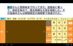 Androidアプリ「ことわざ辞書」のスクリーンショット 3枚目