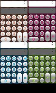 Androidアプリ「カラフル電卓」のスクリーンショット 4枚目