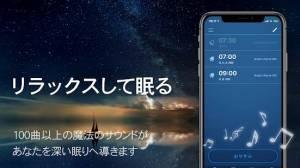 Androidアプリ「熟睡アラーム-睡眠サイクルのチェックといびき対策ができる目覚まし時計」のスクリーンショット 2枚目