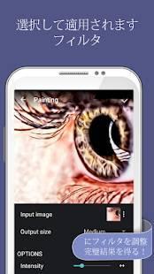 Androidアプリ「SuperPhoto Full」のスクリーンショット 3枚目