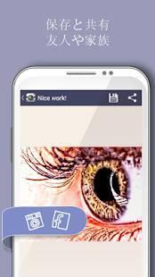 Androidアプリ「SuperPhoto Full」のスクリーンショット 4枚目