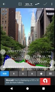 Androidアプリ「Photo Editor」のスクリーンショット 3枚目