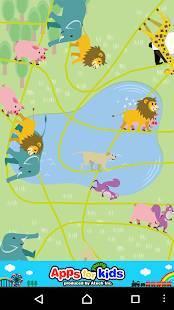 Androidアプリ「さわって歩く! どうぶつ大行進(幼児向け)」のスクリーンショット 1枚目
