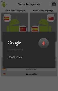 Androidアプリ「音声通訳 - 翻訳者」のスクリーンショット 5枚目