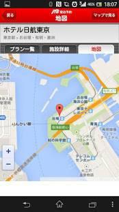 Androidアプリ「JTB宿泊予約」のスクリーンショット 3枚目