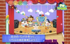 Androidアプリ「Dr. Panda幼稚園」のスクリーンショット 2枚目