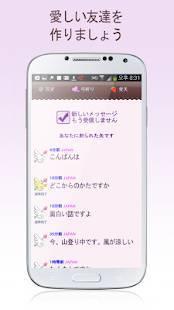 Androidアプリ「クピドに任せて! ランダム チャット」のスクリーンショット 2枚目