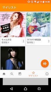 Androidアプリ「音楽&鼻歌で曲を検索・歌詞も一緒に楽しむ楽曲認識アプリ - OTO-Mii(オトミィ)」のスクリーンショット 4枚目