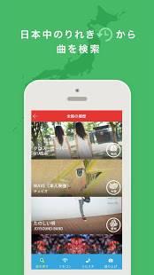 Androidアプリ「カラオケ背景に好きな動画や写真が流せる!キョクナビJOYSOUND」のスクリーンショット 4枚目