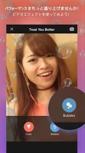 Androidアプリ「Smule - ナンバーワンの歌アプリ」のスクリーンショット 5枚目