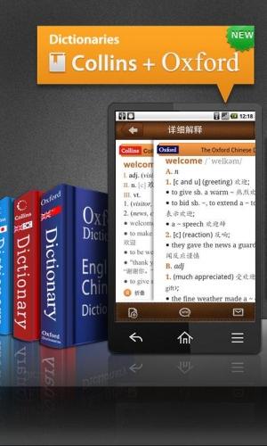Androidアプリ「CamDictionary」のスクリーンショット 2枚目