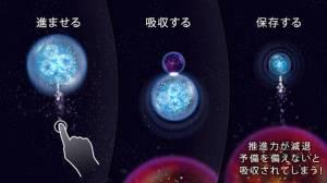 Androidアプリ「Osmos HD」のスクリーンショット 4枚目