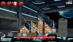 Androidアプリ「Angry Birds Star Wars II Free」のスクリーンショット 2枚目