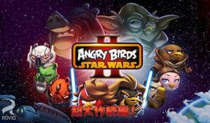 Androidアプリ「Angry Birds Star Wars II Free」のスクリーンショット 1枚目