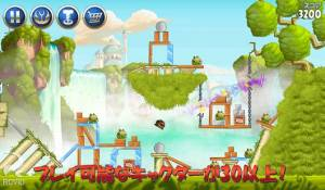Androidアプリ「Angry Birds Star Wars II Free」のスクリーンショット 3枚目