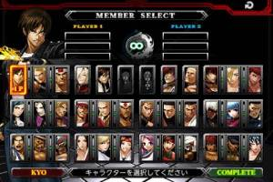 Androidアプリ「THE KING OF FIGHTERS-A 2012」のスクリーンショット 2枚目