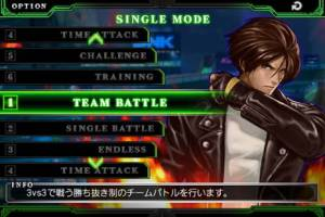 Androidアプリ「THE KING OF FIGHTERS-A 2012」のスクリーンショット 1枚目
