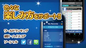 Androidアプリ「KINGフリーセル - 日本語&無料のトランプゲーム」のスクリーンショット 5枚目