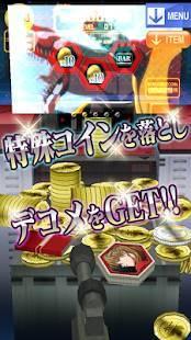Androidアプリ「コインダイバー:エヴァンゲリオンのコイン落としゲーム」のスクリーンショット 4枚目