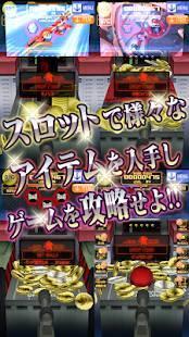 Androidアプリ「コインダイバー:エヴァンゲリオンのコイン落としゲーム」のスクリーンショット 5枚目
