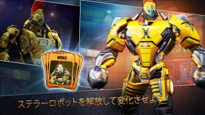 Androidアプリ「Real Steel World Robot Boxing」のスクリーンショット 3枚目