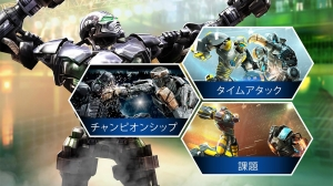 Androidアプリ「Real Steel World Robot Boxing」のスクリーンショット 5枚目