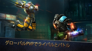 Androidアプリ「Real Steel World Robot Boxing」のスクリーンショット 2枚目