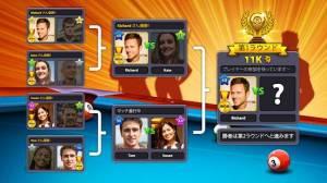 Androidアプリ「8 Ball Pool」のスクリーンショット 3枚目